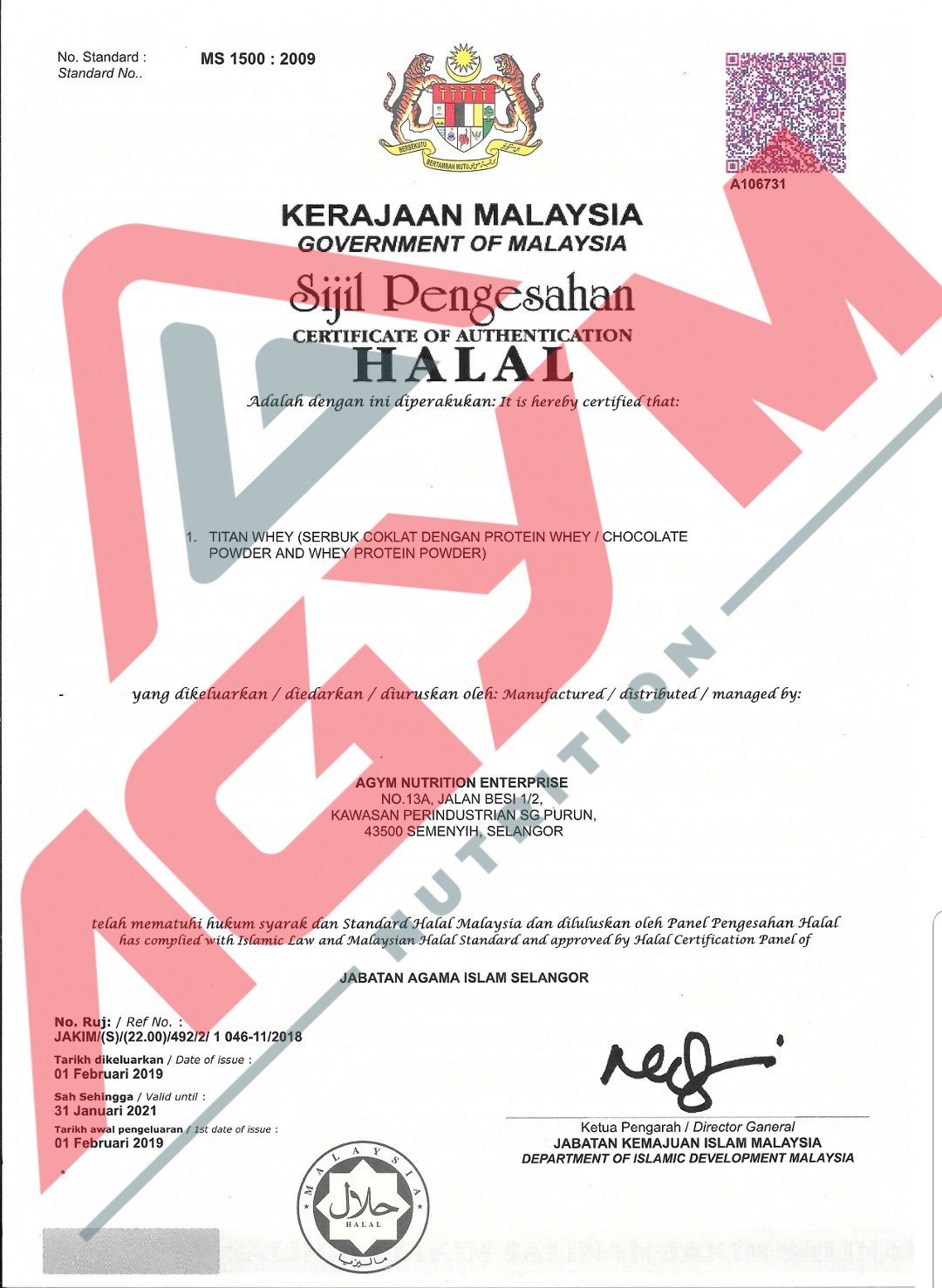 Halal Certifictate for Titan Whey