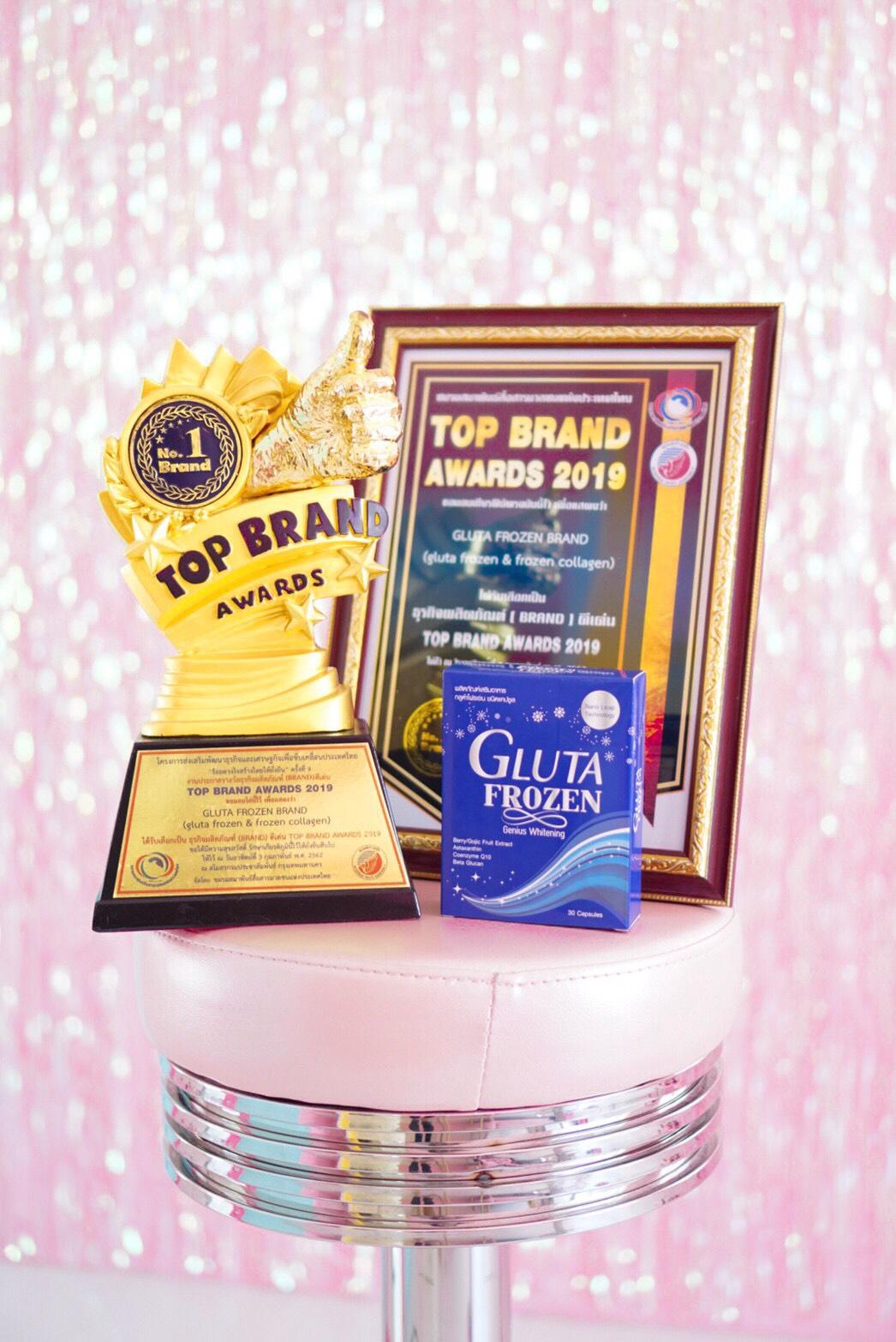 Gluta Frozen Singapore : Top Brands Award 2019 for Beauty